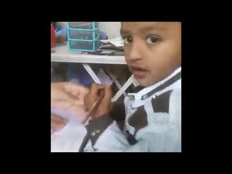 Total Communication- Hearing Impaired Children