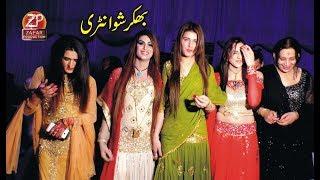 Urooj Malik - Chanda Piyari - medam Dolfan - Entery Bhkhar - Mery Jay Naseeb - Zafar production
