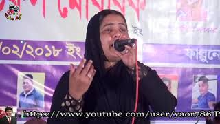 SHARMIN MURSHIDI new । মুর্শিদের বাড়ি । মুর্শিদি শারমিনের বিখ্যাত গান যে গান সারা বাংলায় ঝড় তুলেছে