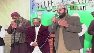 Ae Sabz Gumbad Wale Manzoor Dua Karna By Mahmood Ul Hassan Ashrafi