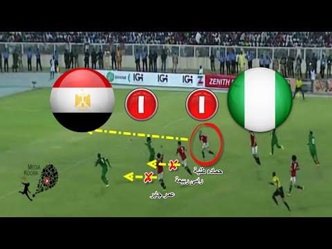 فى الشبكة | Fi-Shabaka - تحليل مباراة نيجيريا ومصر 25-3-2016