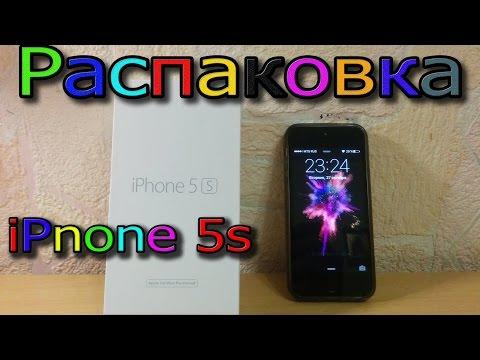 iPhone 7 Plus (гарантия до ) – купить в Саратове