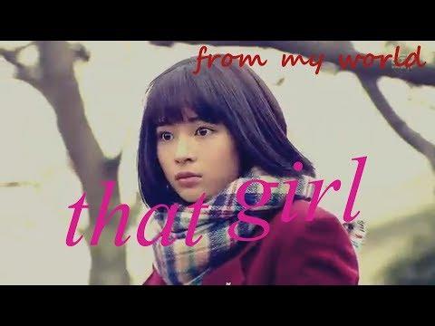 gakkou no kaidan MV - that girl !