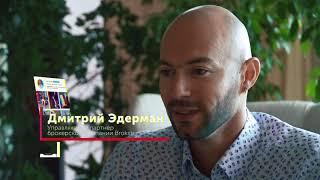 «Бурлак» и Алексей Макаров в блоге «Транcформатор»