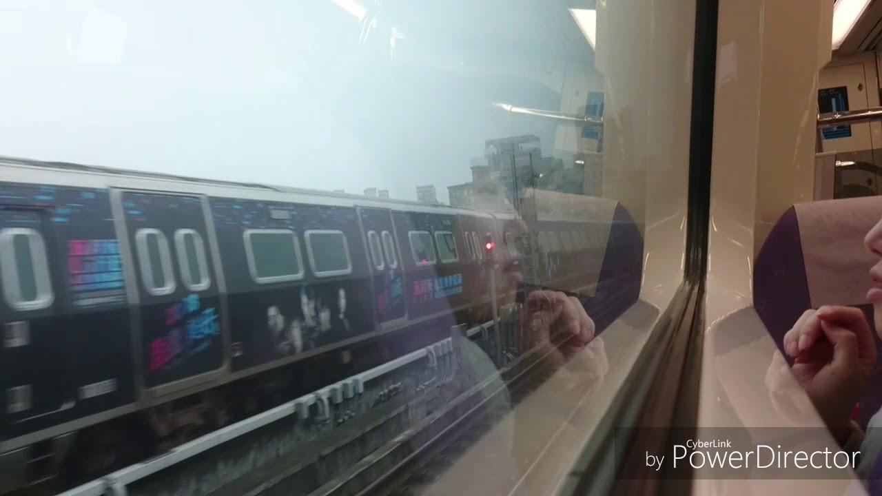 桃園機場捷運直達車往A1臺北車站行駛A13機場第二航廈站到A1臺北車站 - YouTube