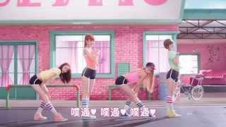 [精緻中字][MV] BESTie - Pitapat 噗通 噗通 [蜜桃女孩躍動的心跳聲]