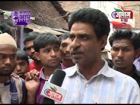 Awaaz Aap Ki Mominpura,Nagpur