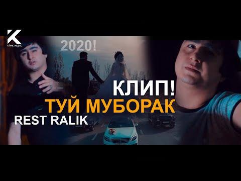 REST Pro (RaLiK) - Туй муборак (премьера клипа, 2020)
