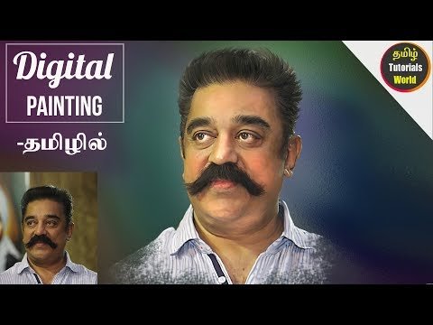 Advance Digital Painting in Photoshop Tamil Tutorials World_HD