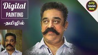 Advance Digital Painting in Photoshop Tamil Tutorials World_HD