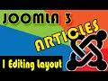 Joomla 3 Tutorials: Article options, Editing Layout