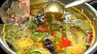 ரசம் வைக்கும்போது இந்த ஒரு பொருளை சேர்த்து வைத்து பாருங்க அற்பத மூலிகை ரசம் | Herbal rasam recipe