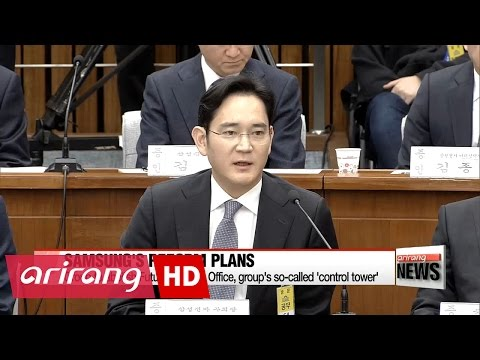 Samsung announces reform plans including abolishing Future Strategy Office