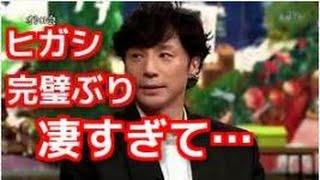 今クールでドラマ主演している東山紀之さん、 肉体の維持にはまさに完璧...