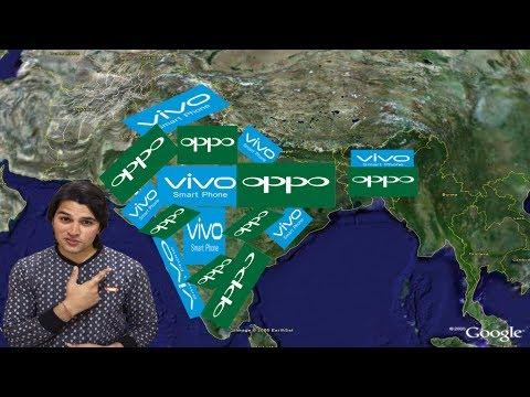 Vivo & Oppo is Everywhere : Hidden Truth !! #AnkushTyagiExplains