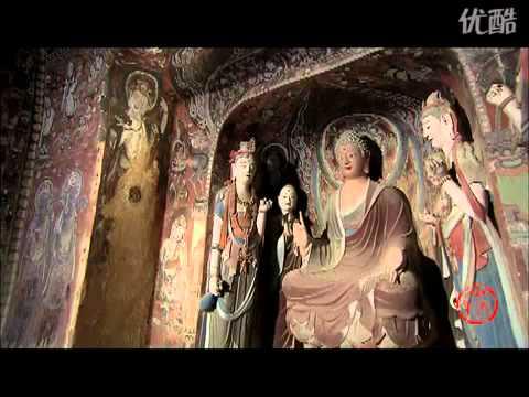 Dunhuang: Mogao Cave 57 (敦煌: 莫高窟 57)