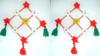 Wall Hanging Design For Home Decor | How To Make Wall Hanging Design