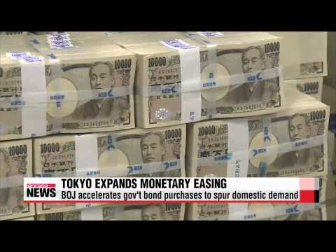 BOJ expands monetary easing on slowing growth   일본은행 양적완화 확대.. 원화 환율 출렁