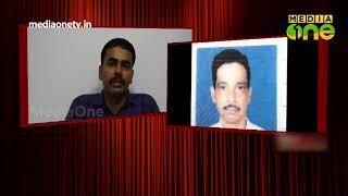 News Theatre | 20-07-18 | മോർച്ചറിയിൽ സൂക്ഷിച്ചിരിക്കുന്ന മലയാളി പ്രവാസിയുടെ മൃതദേഹം