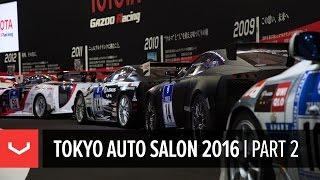 Tokyo Auto Salon 2016 |