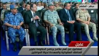 بالفيديو.. شريف اسماعيل: الانتهاء من تطوير 46 منطقة عشوائية بمحافظتي القاهرة والجيزة