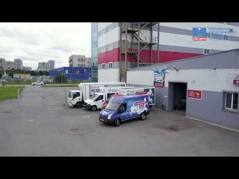Пулковская Логистическая Компания - грузовые авиаперевозки