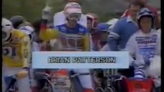 BMX 1984