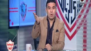 خالد الغندور ورد ناري على القيعي والمنيسي ولاعب الاهلي ..