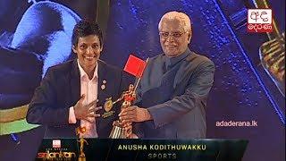 Sri Lankan of the Year 2018: Sports