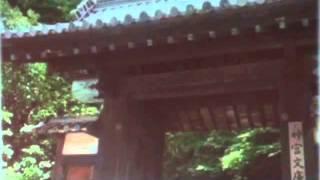 ENN 第62回式年遷宮奉祝祭0608伊勢 記念フォーラム編