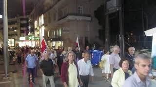 Καλαμάτα: Συλλαλητήριο ΠΑΜΕ κατά Μητσοτάκη, πολυνομοσχεδίου και εισβολής στη Συρία