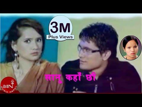 Bishnu Majhi Superhit Song | Sanu Kaha Chhau - Meksam Khati Chhettri | Ranjita Gurung & Baburam