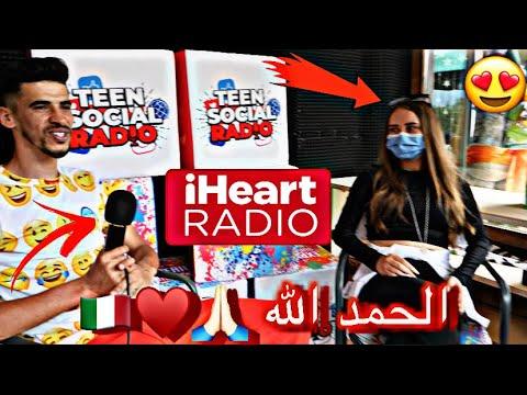 عيطو ليا الراديو 📻 ديال الطاليان ( فرحت بزاف 😱😍🔥)anvitami radio italiano 😍🇮🇹