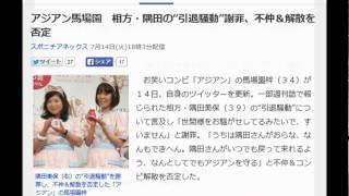 オススメ情報 誰にもバレずに毎日2万円のお小遣いを手に入れる方法はこ...