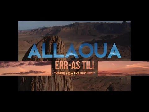 Mohamed Allaoua - Err-as tili Paroles Traduction