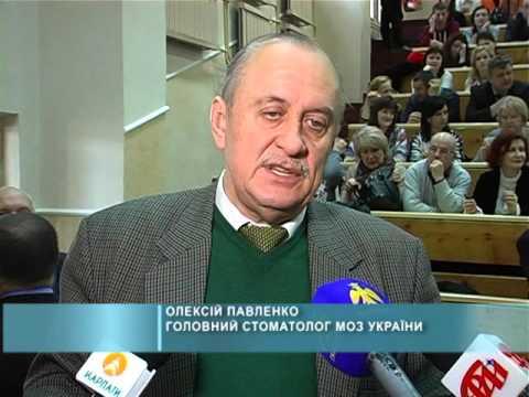 Проблеми та досягнення української стоматології