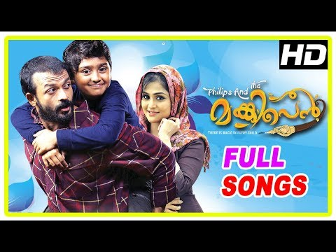 Philips and the Monkey Pen Movie | Full Video Songs | Sanoop | Jayasurya | Remya Nambeesan | Mukesh