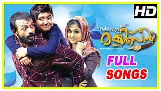 Philips and the Monkey Pen Movie | Full Video Songs | Sanoop | Jayasurya | Remya Nambeesan | Mukesh