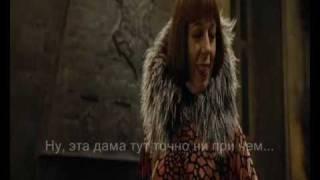 Оффшор или афера Люциуса Малфоя(Фильм про бизнес мистера Малфоя;, 2008-11-10T23:40:01.000Z)