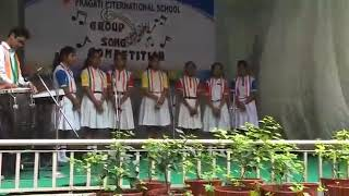 Flant music(Ae Mere Watan Ke Logo) perform  in pragati international school