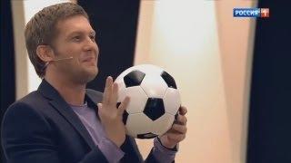 Борис Корчевников играет в футбол под песню фристайло вака мака фо