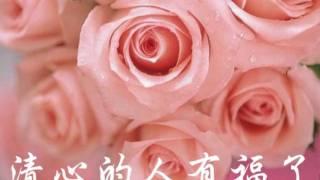 祢(你)是如此愛我(聖經經文詩歌影片) 恩典浪漫奏鳴曲