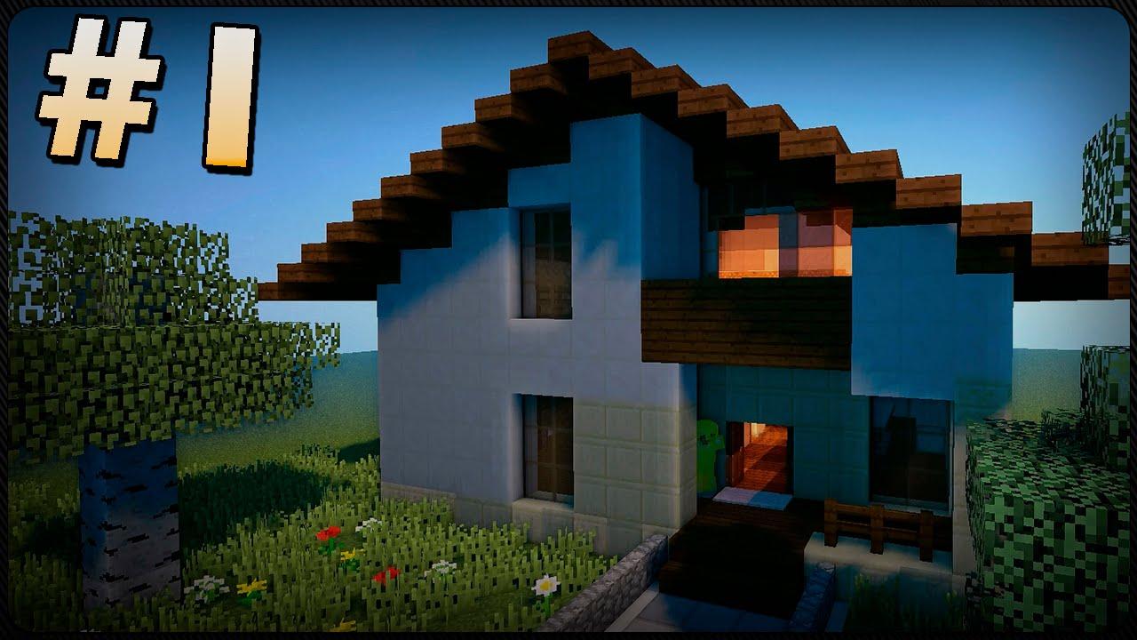 Пиздатый дом