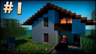 Как построить красивый дом в Minecraft #1(Строим красивые дома в
