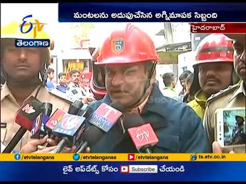 Fire Accident | in Imperial Printing Press | Hyderabad