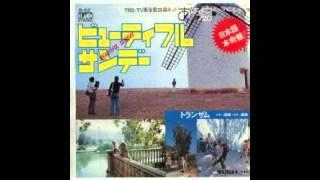 トランザム『ビューティフル・サンデー』はX japanのhideが洋楽で初めて...