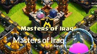 Clash of Clans !! Hell !!  3 stars town hall 9 Hog raids