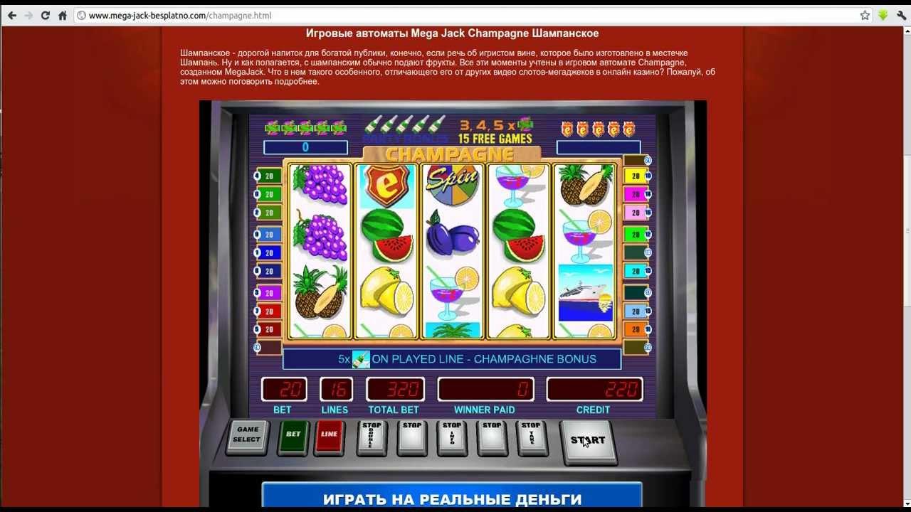 На покер играть деньги в игровые