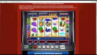 Игровые автоматы для андроид бесплатно