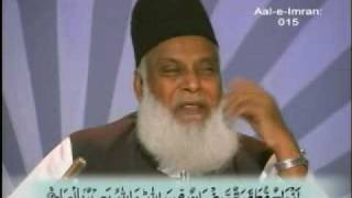 Daras-e-Quran Sura Al-Imran By Dr. Israr Ahmed Part-13